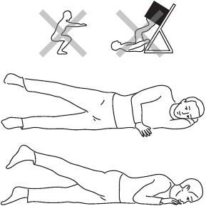 В то же время вполне допустимы упражнения с выпрямленными ногами