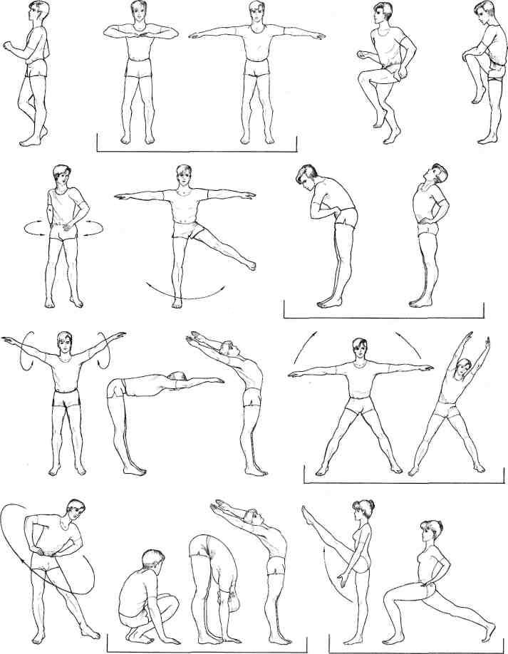 Гимнастические упражнения с картинками комплекс