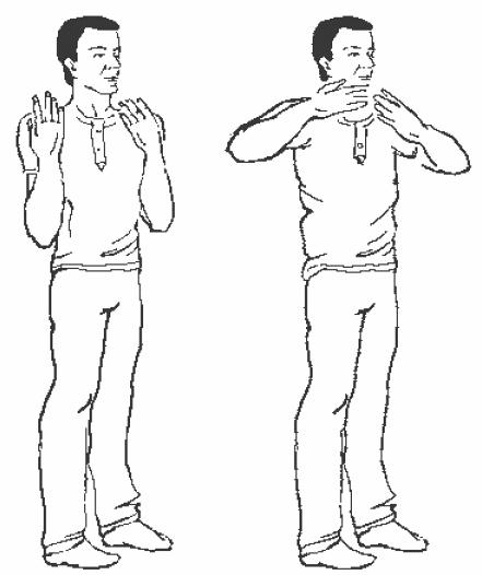 каркас елки картинки дыхательные упражнения шиацу если другой стране