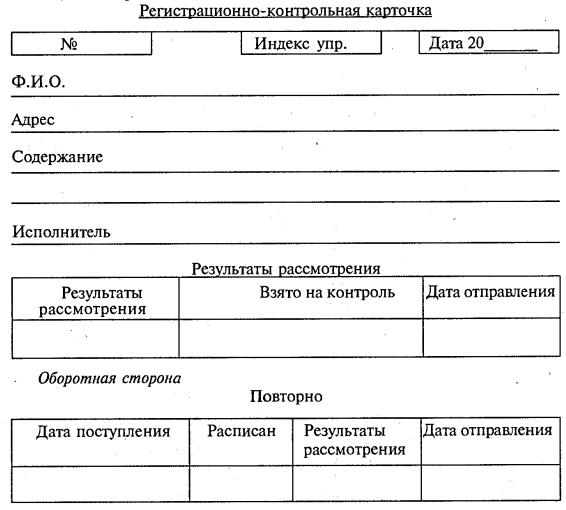 Инструкция по выплате пенсий и пособий предприятиями министерства связи